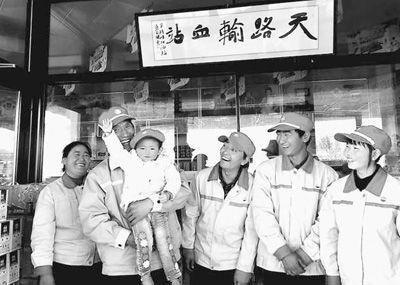 玉珠峰加油站