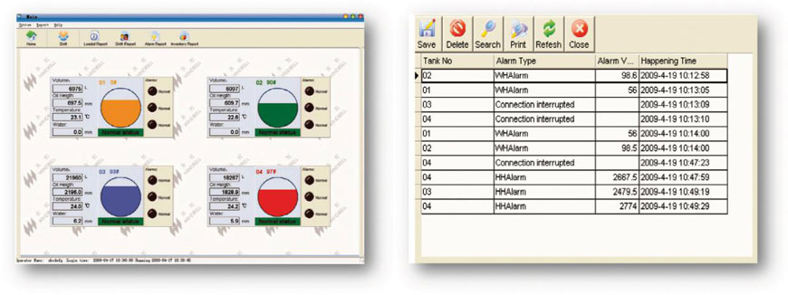 单站版管理软件
